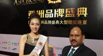 KALCO Awarded Asia Famous and Fine Brand 2014